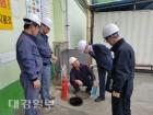 안동소방서, 대형공장·공단 화재예방 소방안전대책 추진