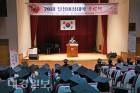 달성군, '2018 달성여성대학 수료식' 개최