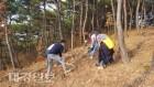 대구 북구, '숲가꾸기 행사' 펼쳐