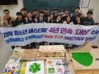 포항제철고 Math V.I.P '경북 청소년 페스티벌'서 4년 연속 '대상' 수상