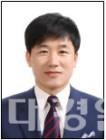이광희 경주시청 수질연구팀장, 서울시립대 박사학위 취득