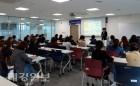 2019년 포항시 열린어린이집 가이드라인 설명회 개최
