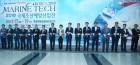 조선해양산업의 미래를 본다