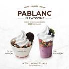 투썸플레이스, 맛·화려함 잡은 유럽형 아이스크림 디저트 '파블랑' 출시