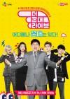 이경규 출연 Mnet '더 꼰대 라이브' 28일 첫방송