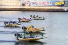 2018 경정 신인왕전 21일 개최