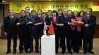 논산시, 중국 숭좌시와 '교류협력' 강화