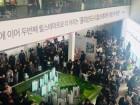 '중리신도시2 힐스테이트' 홍보관 오픈…꽃샘추위에도 '구름인파' 몰려