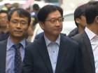 허익범 특검 초강 승부수에도 김경수 구속영장 '기각'