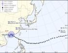 포항 지진 소식 등 내일날씨, 태풍 '망쿳' 필리핀→홍콩→중국→17일 베트남 하노이 강타후 소멸!