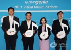 5G 뮤직 플랫폼으로 '음악산업' 바꾼다