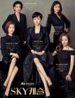 스카이캐슬, 아시안컵 생중계와 최종회 방송 일정