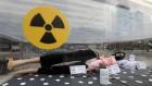 안전성 논란 불붙인 '라돈침대' 지난해 소비자상담 1위