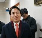 김진태 의원, 대권주자들 당대표 출마 반대에 대한 입장 밝혀