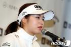 '데뷔전 톱10'이정은 LPGA투어 2019시즌 신인왕 노린다.