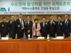 """조배숙, """"액화수소플랜트 구축 방안 논의 이뤄져""""...수소경제 활성화 국제세미나 개최"""