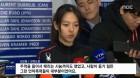 김보름, 소송 수순 밟나…노선영 따돌린 주행은 결국 리벤지?