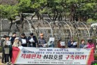 """개혁연대민생행동 등 시민단체...""""성창호 판사 구속 촉구"""""""