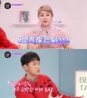 """박나래, '나래바' 영입비밀 공개 """"1년에 60회 파티 연다"""""""