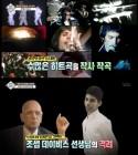 영재발굴단 프레디 머큐리, 조셉 선생님…천재성 발견