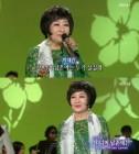 """""""나이 25살에서 81살까지""""…민수현·이은하·박재란 56년 관통한 '가요무대'"""