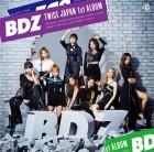 트와이스, 日 신곡 'BDZ' 현지 음원 차트 정상…러블리 여전사로 변신 눈길