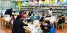 창의력 놀이터 '블럭팡', 11월 16일 남양주 다산신도시점 오픈