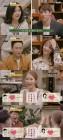"""""""이상형 만났다"""" 근대5종 국가대표 정진화, 미모의 한의사女와 '투 하트(♥)'"""