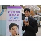 """여우각시별 이제훈, 촬영현장 공개…""""덕분에 든든하게 먹고…"""""""
