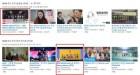 모모랜드 '뿜뿜', 유튜브가 선정한 2018 국내 최고의 영상 선정