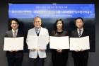 경희대학교암병원, 암환자 서비스 개선 위한 업무협약 체결