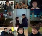 오늘부터 썸 1일 '남자친구' 송혜교-박보검, 로맨스 시작