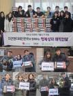 다인엔터, 이종혁-정희태-박경혜 등과 봉사 활동 나서...이웃 사랑 실천