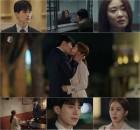 '진심이 닿다' 이동욱♥유인나, 애틋한 재결합 확인 '키스'