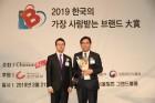일동후디스 유아식 부문 8년연속 수상