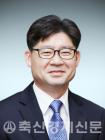 이영희 축산환경관리원장