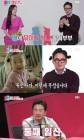 '동상이몽2' 류승수 아내 최초공개 '11살 연하의 플로리스트…4년차 주말부부'