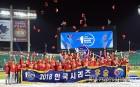 '디펜딩 챔피언' SK, 2연패를 향한 담금질 시작... 30일 전지훈련 출발