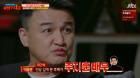 박중훈, 주지훈 연기 보고 전한 놀란 말은?