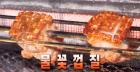 이태원 벌집오겹살-스위트치킨, 불꽃껍질 속에 감춰진 부드러운 속살(생방송 투데이)