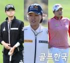 박성현·전인지·주타누간 등 LPGA 최종전 2라운드 성적은?