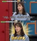 """'비스' 이선정 """"LJ와 결혼→이혼, 섣불렀다""""…정가은도 눈물 고백"""