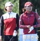 최나연·고진영, 파운더스컵 첫날 7언더파로 선두권