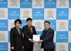 강남구의회, '서울시 공공주택 공급계획' 관련 주민 청원서 접수