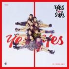 TWICE (트와이스)의 'YES or YES'가 실시간 음원차트 1위를 차지 (12일 18시 기준)