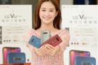 LG V40 ThinQ, 예약 판매 혜택 늘려
