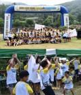 네네치킨, 가맹점주 자녀를 대상으로 '2018 네네 캠프' 진행