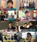 "MBC 일밤 ""궁민남편"" 시청률 5.2%, 순간 최고 시청률 7% 기록"