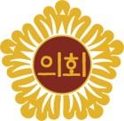 김 경 시의원, tbs뉴스 통해 '편안한 교복' 단계적 도입 적극 제안
