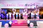 유아모델선발대회 '키즈모델 5가지 유형별 피해사례' 분석 발표